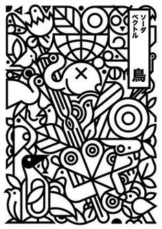 MAD FUTURE #pattern #black white geometry