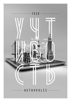 Metropolis 1920 #josip #photoshop #kelava #typography