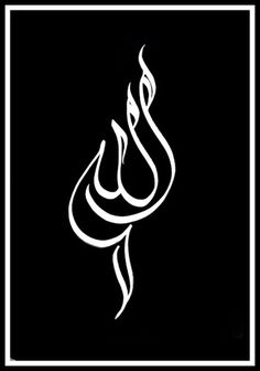 Allah (Arabic Calligraphy) © Engin Korkmaz 2007 | Flickr - Photo Sharing! #calligraphy #creative #lettering #allah #arabic #khatt #bird #type #typography