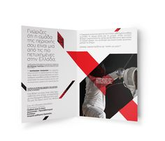 Fencing on Behance
