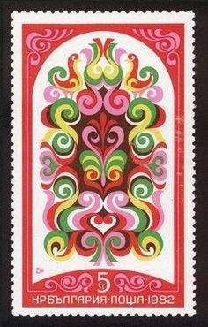 Applied graphics by Stefan Kanchev #stamp #stefan #kanchev