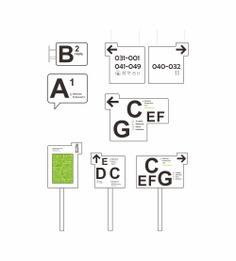 Wayfinding   Signage   Sign   Design   柏林技术与经济应用科学大学