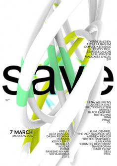 Andrei Donine: Save Festival
