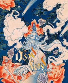 james jean illustration Good Lord Digital, Dimensions Variable, 2016.