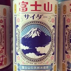 #japan #packaging #soda #fuji