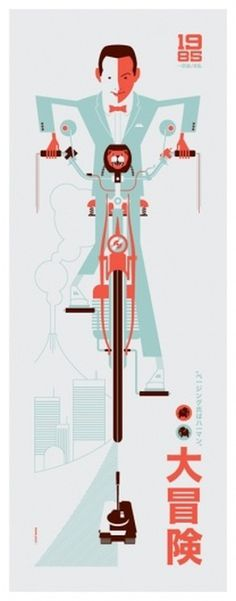 kaiju pee wee by *strongstuff #illustration