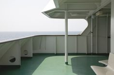Arnaud Wacker #islands #geometry #sado #seascape #japan