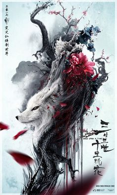 """Sansei III miles peach"" flower blossoms Long Fox pilot version of the poster"