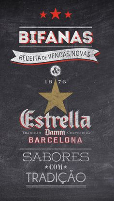Estrella Damm (various) #type #design #graphic #decoration