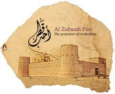 Heritage of Qatar illustrations