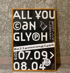 All You Can Glyph
