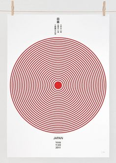 Editions of 100 — JAPAN **Tsunami Appeal** #graphic design #illustration #japan #earthquake
