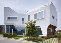 Pangyo House in South Korea by Office 53427 #house