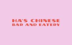 HA'S CHINESE, BAR