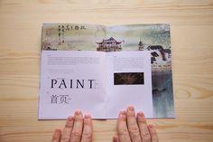 Progettazione11, metodologia della progettazione #print #design #graphic
