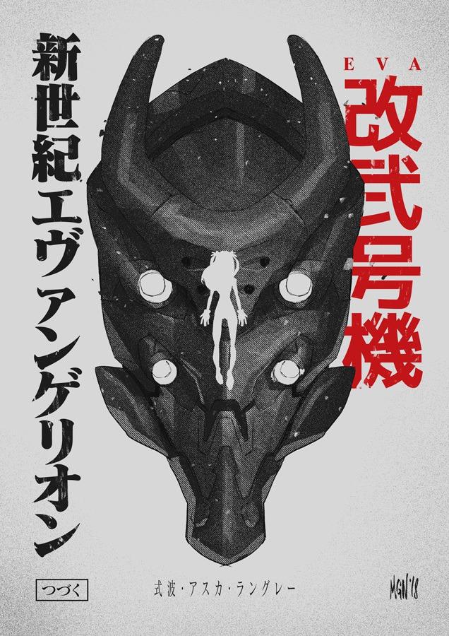 Evangelion series