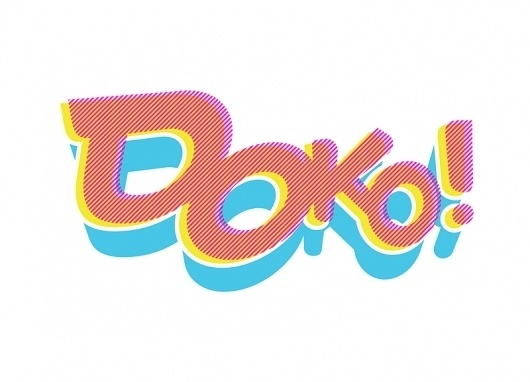 Kokoro & Moi   Doko! #logo #branding