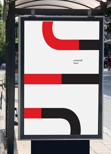 Yuna Kim #logo #design #graphic #poster