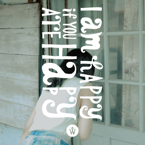 PHOTO QUOTE / September on the Behance Network #photoquote #quote #photo #design #graphic #photography #art #typography