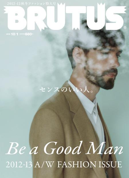 Brutus (Japon / Japan) #design #graphic #cover #editorial #magazine