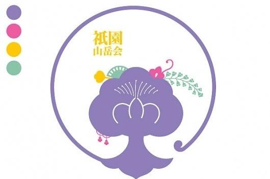 祇園山岳会 Gionsangakukai Identity (Logo) on the Behance Network #pink #violet #geisha #logo #japan