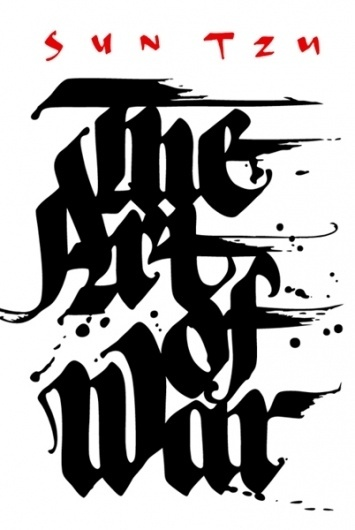 Calligraffiti #type #shoeman #niels