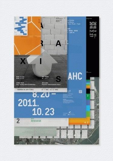 shin, dokho #exhibition