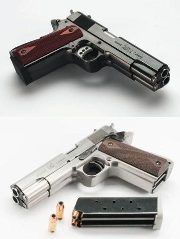 FFFFOUND! | Core77 / industrial design magazine + resource / home #guns