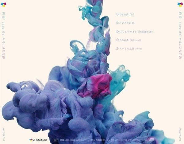 Ayaka Beautiful EP #album #photography #ink