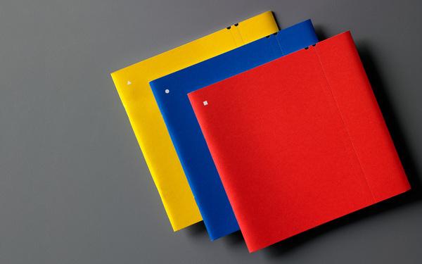 Urbis DesignDay - 17 #colors #geometry