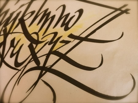 ALPHABETICA   THE STROKES OF THE ALPHABET   GIRVIN   Strategic Branding Blog #calligraphy #lettering #typography