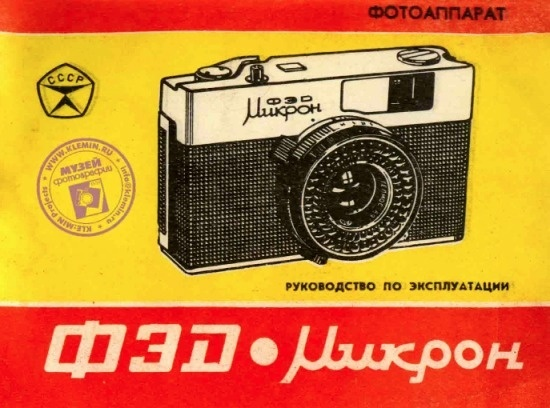 Hand Drawn by Hand #camera #russian #advertising #ad #3d
