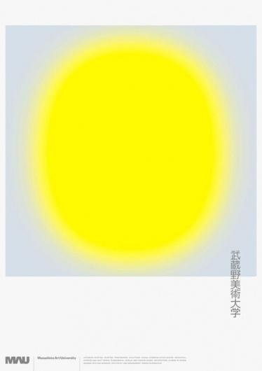 武蔵野美術大学2012   Musashino Art University 2012 - Daikoku Design Institute #yellow #japan #poster