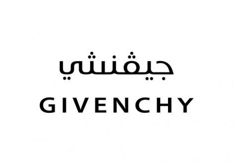 Brand Logo Arabization by Hussein Alazaat | your creative logo designer #logo #design