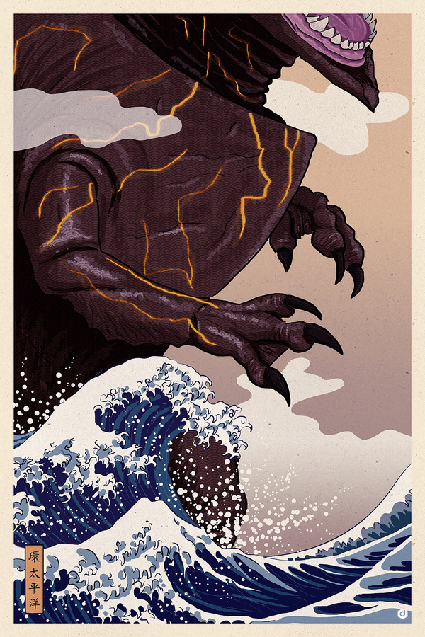 Pacific Rim - Alternative Poster by Doaly #rim #wave #hokusai #film #monster #japan #pacific