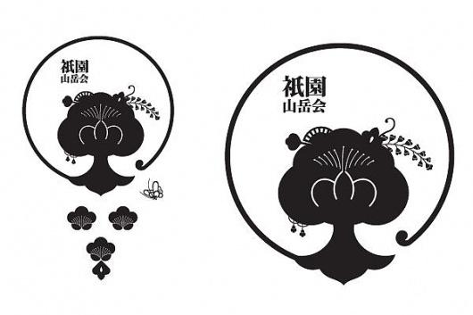 祇園山岳会 Gionsangakukai Identity (Logo) on the Behance Network #logo #geisha #japan