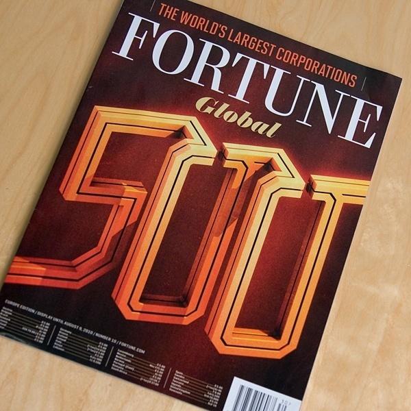 Graphic design inspiration #cover #type #3d #magazine