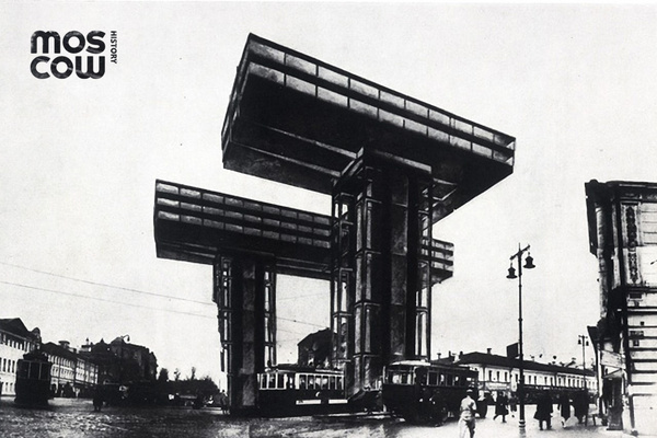 Moscow History. Lissitzky Architecture #old #soviet #brand #architecture #moscow #russia