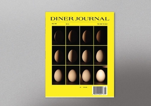 Diner Journal #16 :: AH!