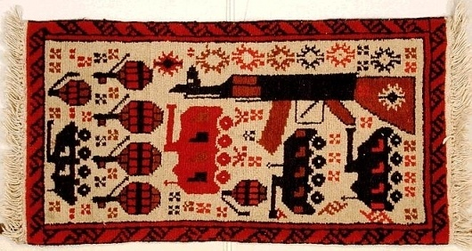type_Document_Title_here #rug #war #afghan