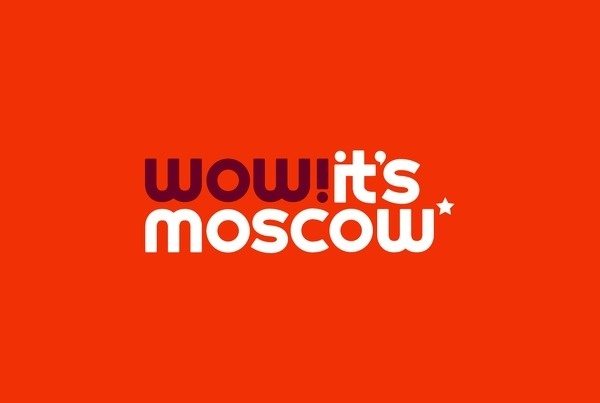 Moscow Brand slogan. Wow! It's Moscow! #slogan #red #city #russia #brand #star #type #typography