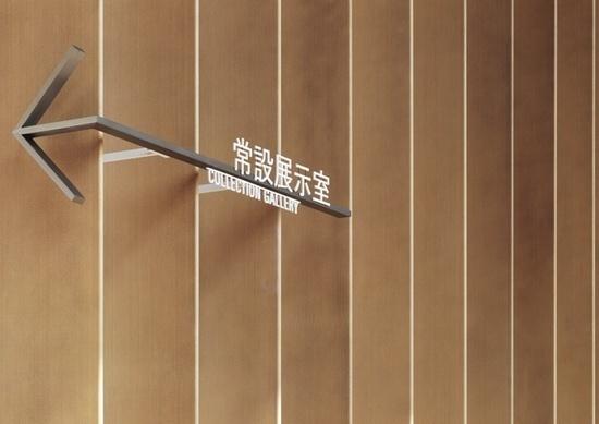 Japan arrow #design #minimal #arrow #type #japan