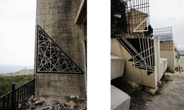 malta.jpg #geometry #street #wall #painting #art
