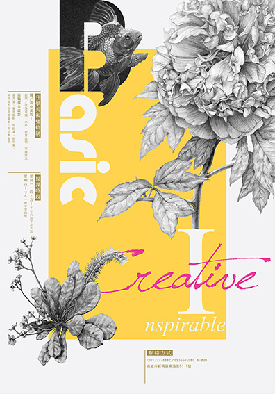 Poster – combination of bold colour, black & white illustration and typography