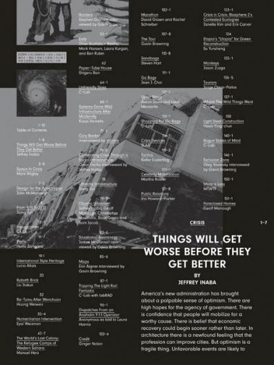 http://ttdrunk.tumblr.com/post/22653901100 #layout #poster