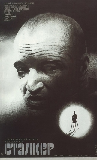 Stalker Movie Posters From Movie Poster Shop #russian #poster #film