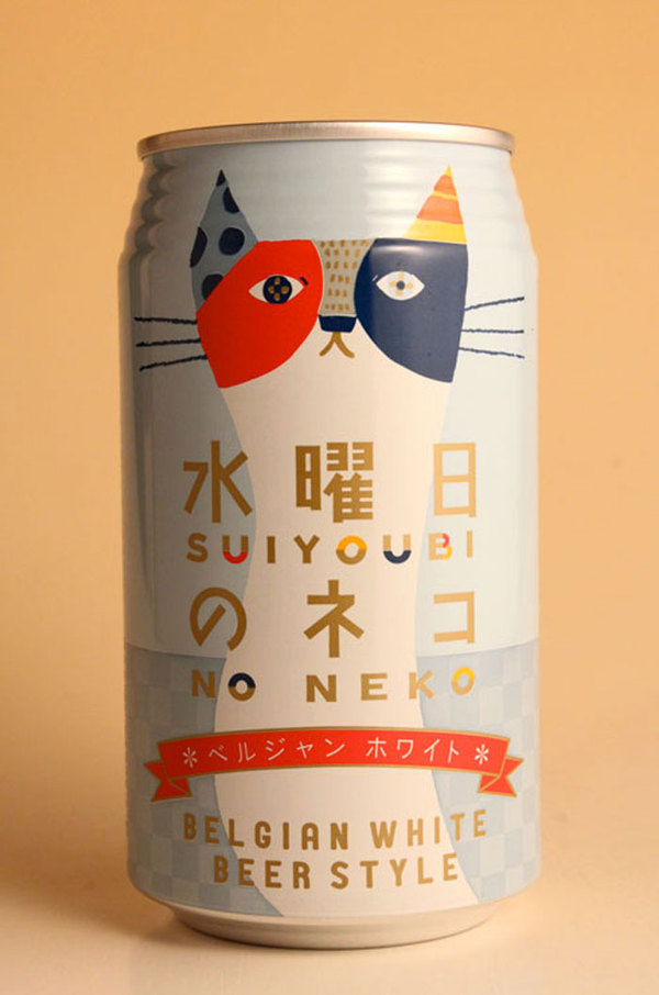 """Yoho Brewing Company: """"WednesdayCat"""" The Dieline #packaging"""