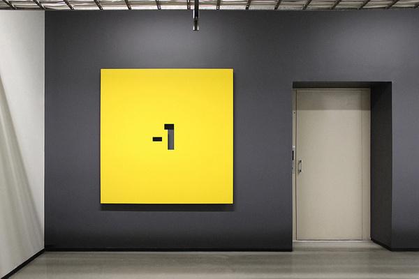 Interior signage designed by Werklig for Helsinki office space Pikseli #wayfinding