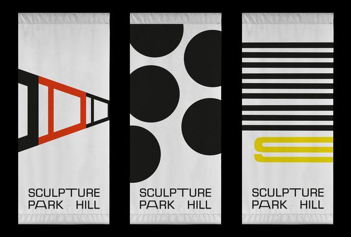 S1 - Sculpture Park Hill on Behance