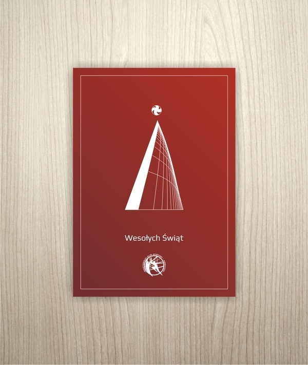 Design 1 / 1 volleyball Christmas card #christmas #card #volleyball #club